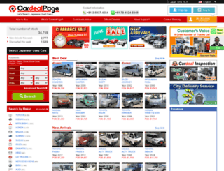 cardealpage.com screenshot