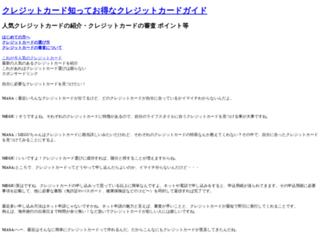 cardoxi.com screenshot
