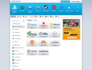 cardshop.com.ua screenshot