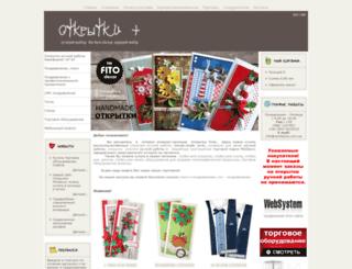 cardsplus.com.ua screenshot