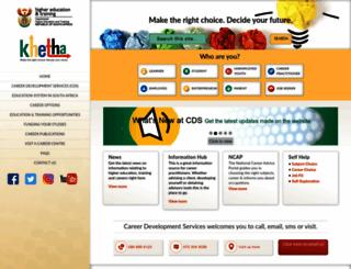 careerhelp.org.za screenshot