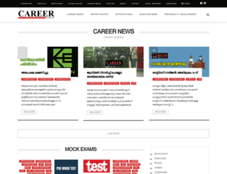 careermagazine.in screenshot