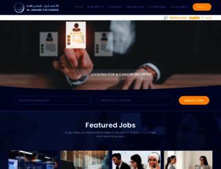 careers.alansariexchange.com screenshot