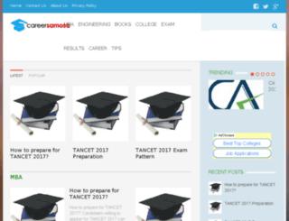 careersamosa.com screenshot