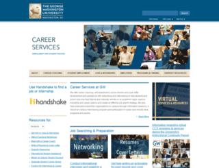 careerservices.gwu.edu screenshot