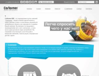 carformer-b2b.ru screenshot