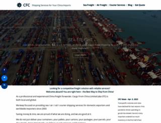 cargofromchina.com screenshot