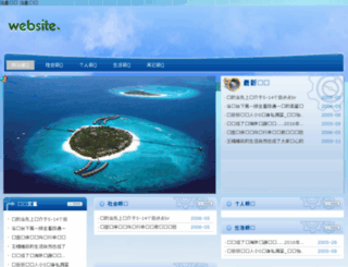 caribf.com screenshot