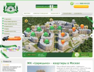 caricyno.ndv.ru screenshot