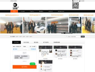 carlightingshow.com screenshot