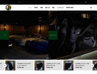 carmakecorns.com screenshot