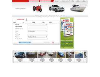 carmoto.gr screenshot