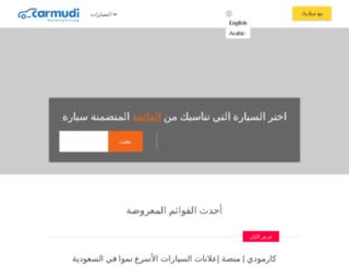 carmudi.com.sa screenshot
