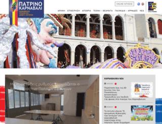 carnivalpatras.gr screenshot