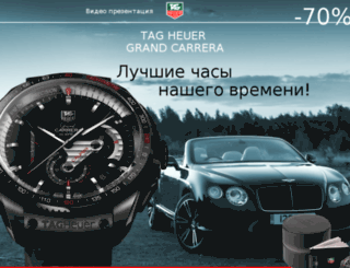 carrera7.best-gooods.ru screenshot