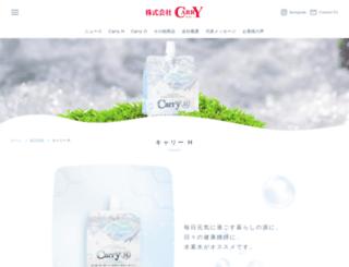 carry-h.com screenshot