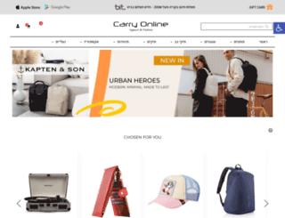 carryonline.co.il screenshot