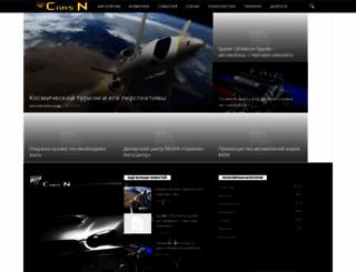 cars-n.com screenshot