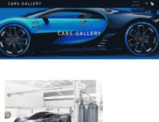 cars.gallery screenshot