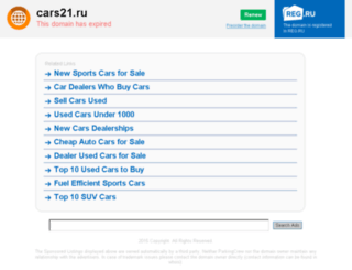 cars21.ru screenshot