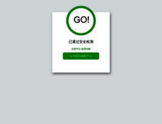 casalomadoors.com screenshot