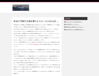 case-vacanza-salento.org screenshot