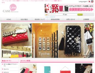 caseline.jp screenshot