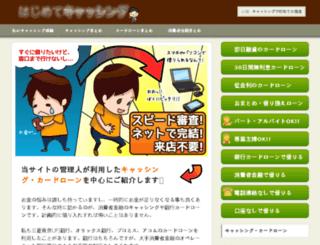 cash-learning.com screenshot