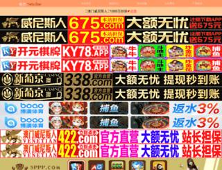 cashedoutmedia.com screenshot