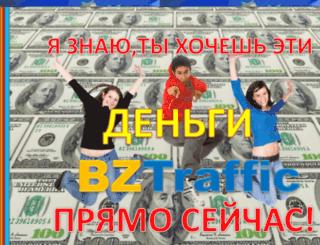 cashflowme.ru screenshot