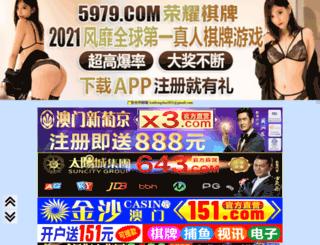 cashmere1873.com screenshot