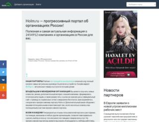 casio.h11.ru screenshot