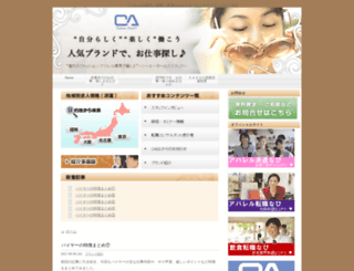 cass-blog.com screenshot