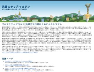castiguri-garantate.info screenshot