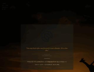 casualsteps.com screenshot