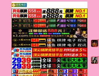 categoriya.com screenshot