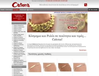 catena.gr screenshot