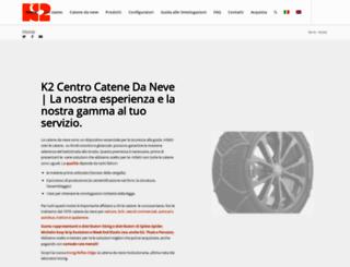 catenedaneve.com screenshot