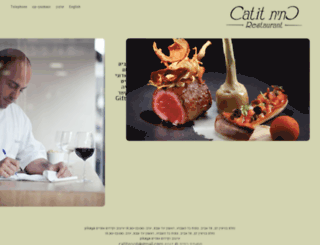 catit.co.il screenshot