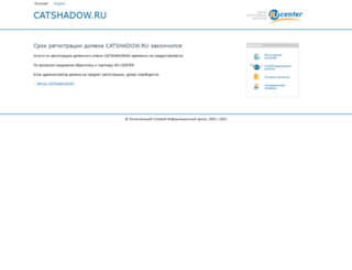 catshadow.ru screenshot