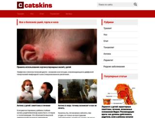 catskins.ru screenshot