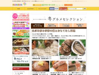 cattoco.jp screenshot