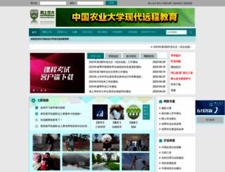 cau-edu.net.cn screenshot
