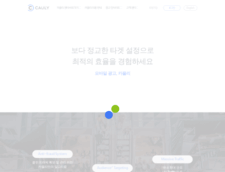 cauly.net screenshot