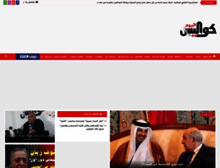 cawalisse.com screenshot