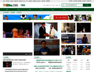 cba.tiqiu.com screenshot