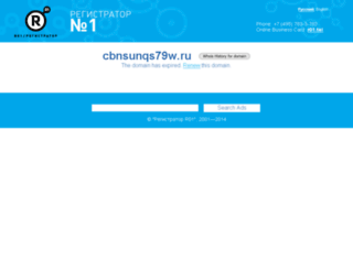cbnsunqs79w.ru screenshot