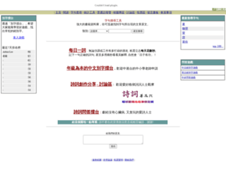 cbooks.org screenshot