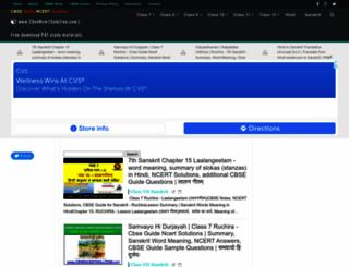 cbse-ncert-solution.blogspot.com screenshot