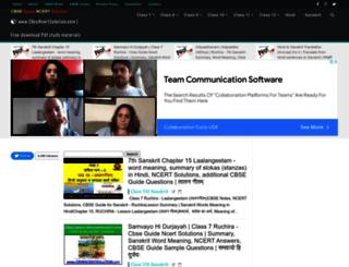 cbse-ncert-solution.blogspot.in screenshot